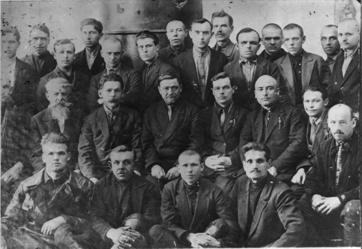 Л Управление завода 1925 год.jpg