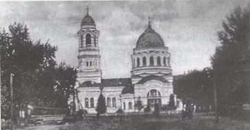 храм старое фото.jpg