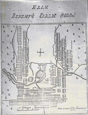 план в.салды 1809 г..jpeg