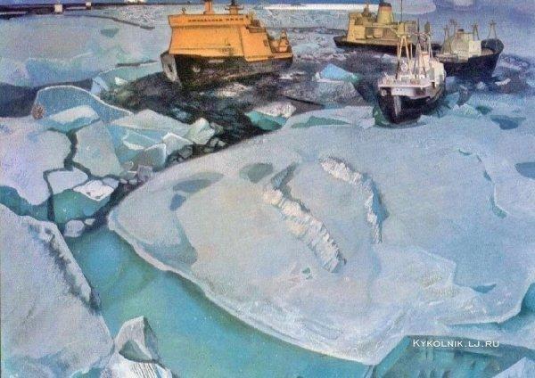 Во льдах Арктики.jpg