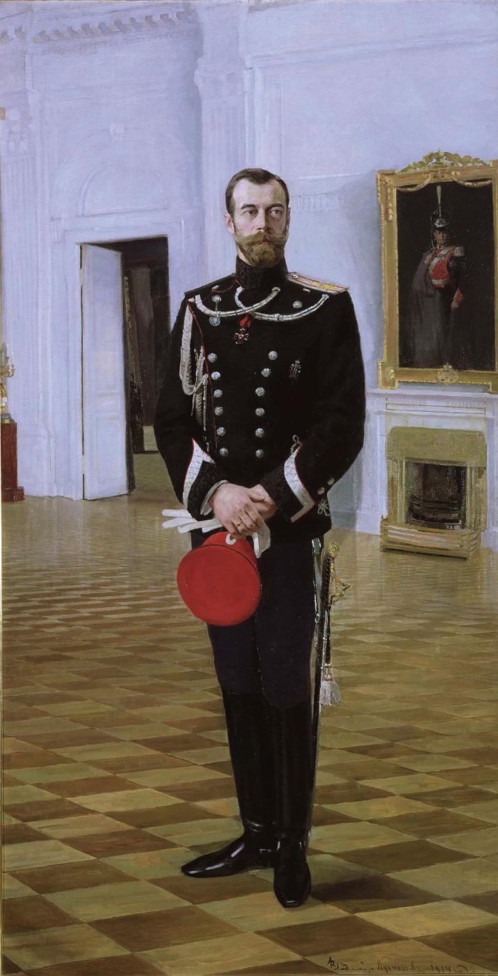 император Николай II 1914 г..png