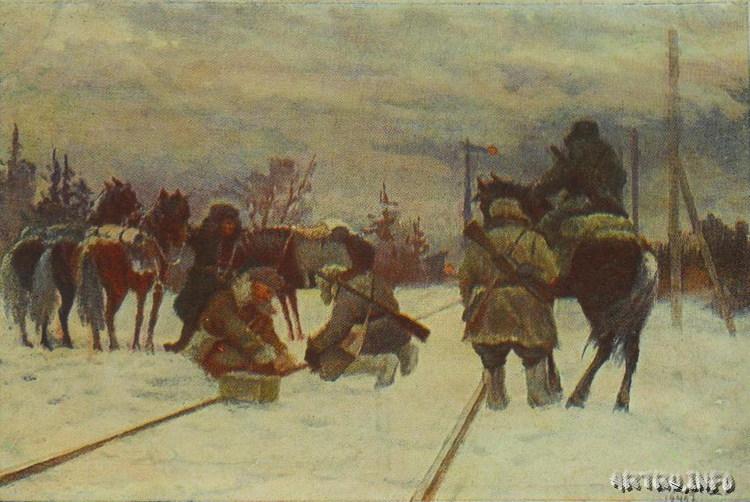 партизаны минируют железнодорожные пути.jpg