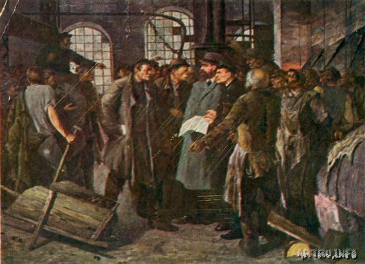 стачка на метталическом заводе.jpg