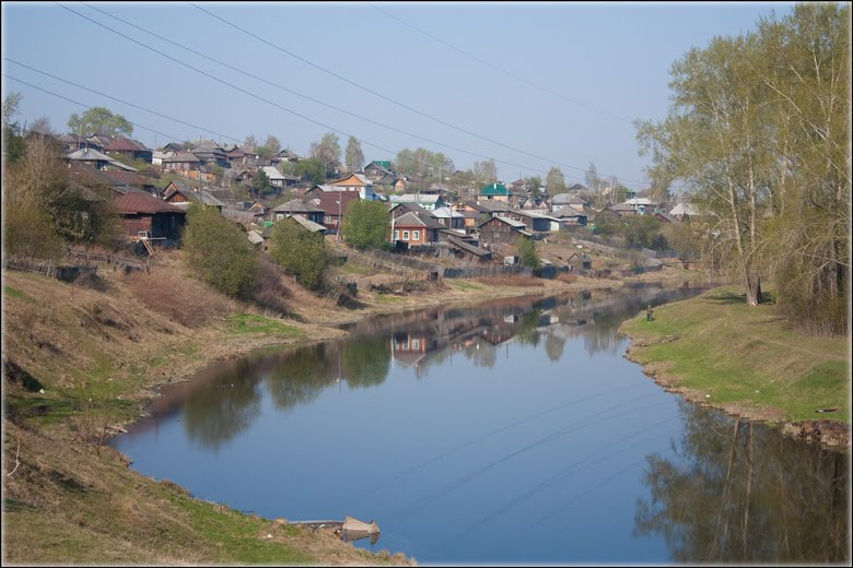 река салда и мельничная.jpg