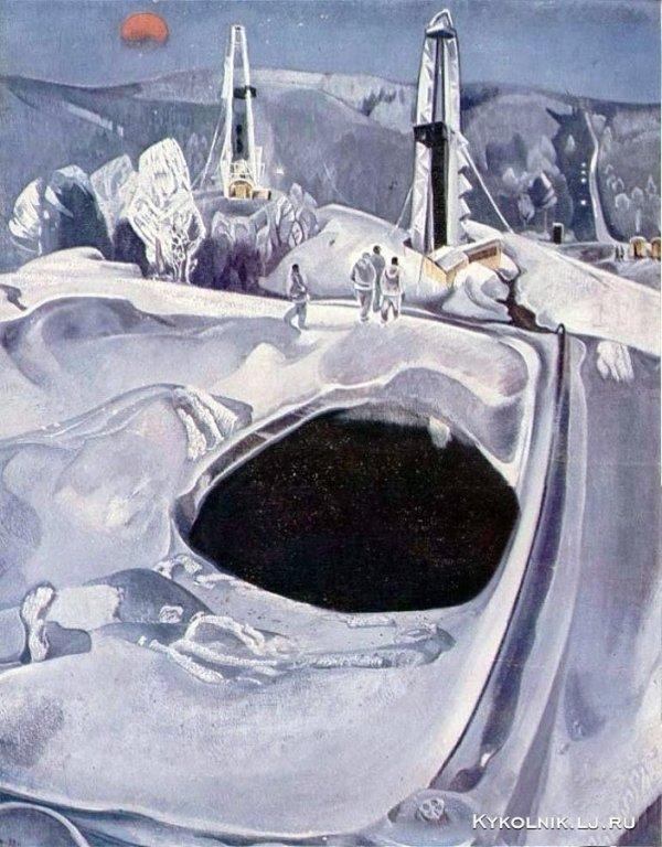 Тюменский Север (1969).jpg