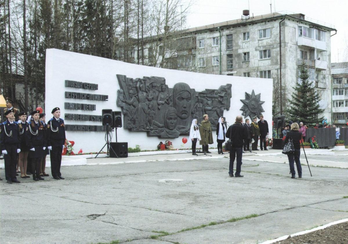 памятник войнам-салдинцам погибшим в годы Великой Отечественной войны.jpg