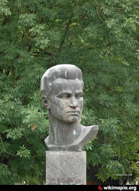 памятник Степану Бойко.jpg