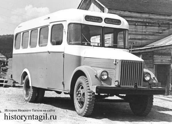 автобус Уралец.jpg