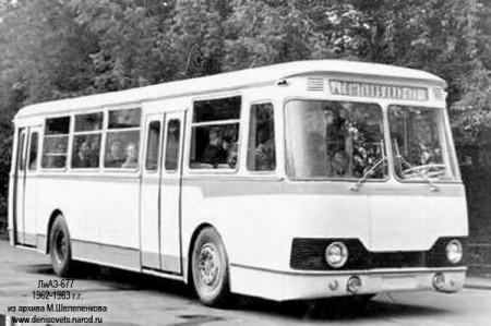 автобус Лиаз.jpg
