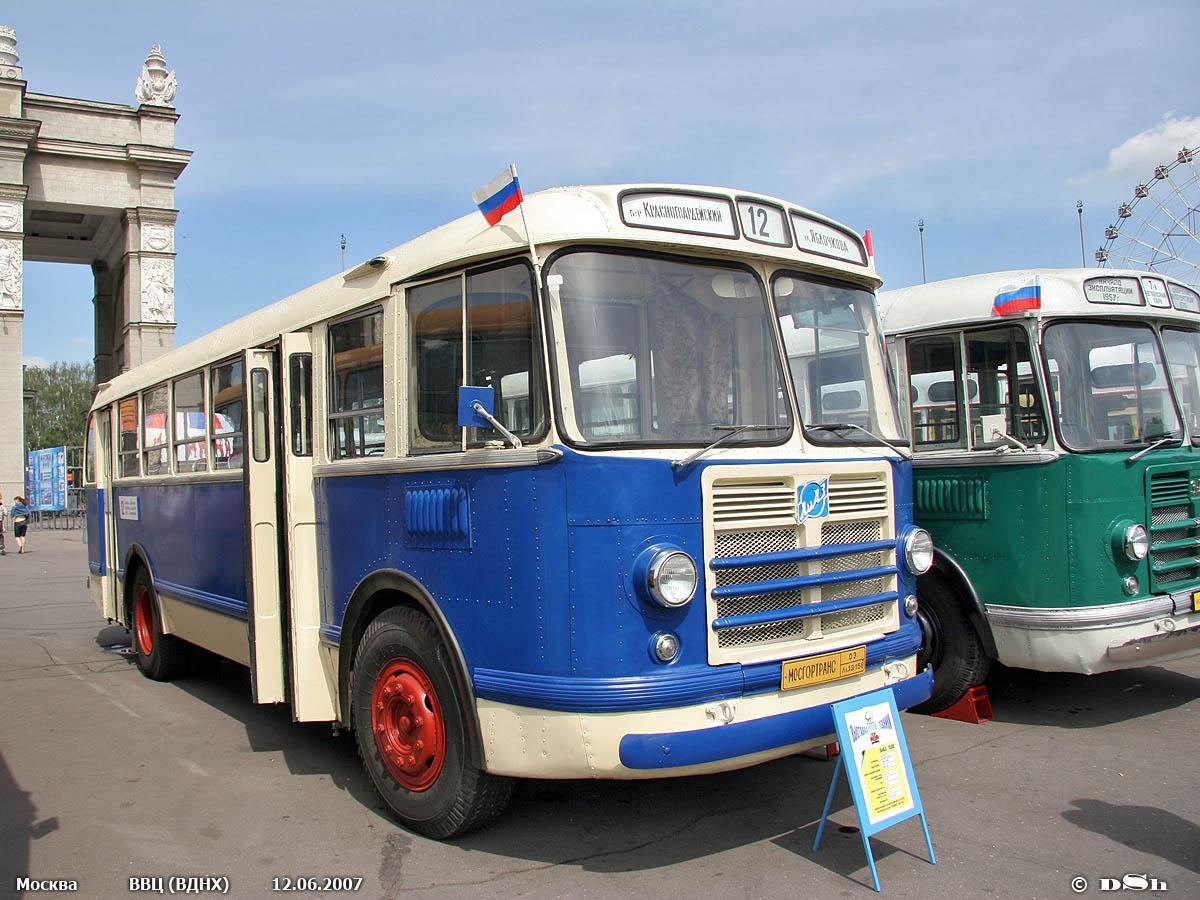 автобус лиаз 1.jpg