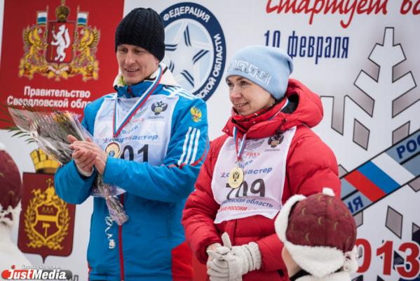 слушкина лыжня россии 2014.png