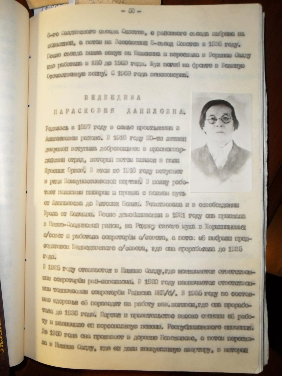 SAM_2722.JPG