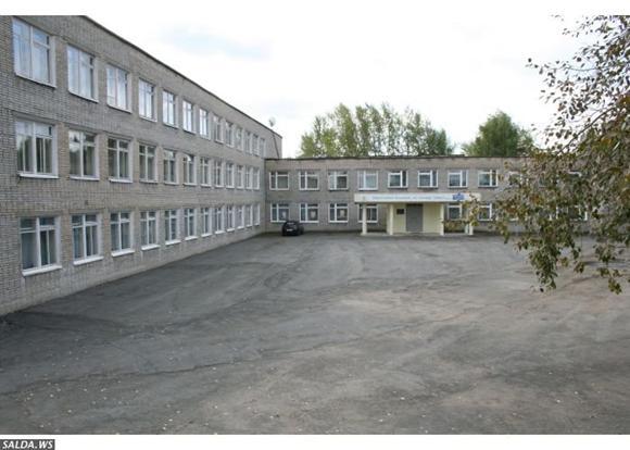 школа 9.jpg