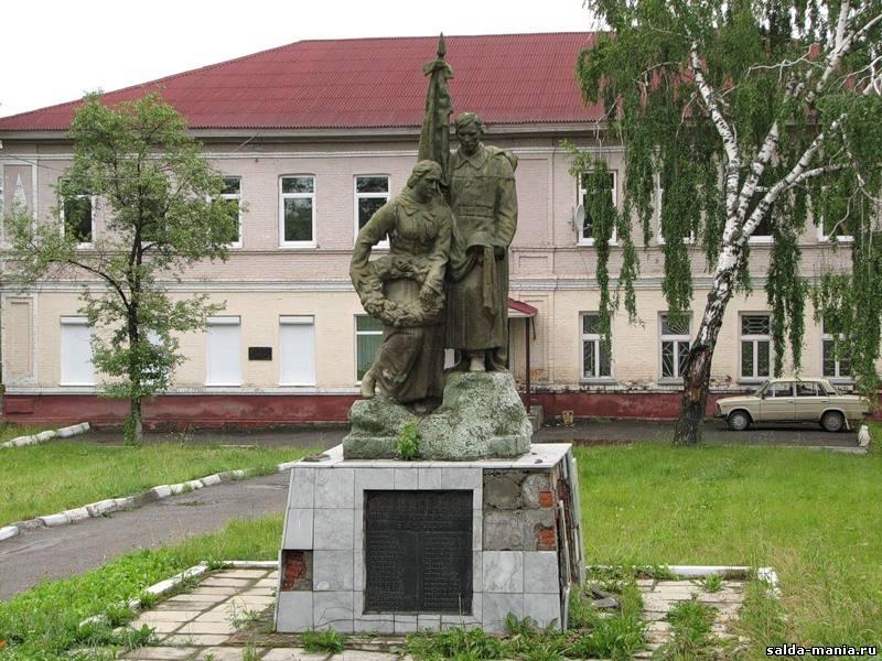 памятник участникам Гражданской войны.jpg
