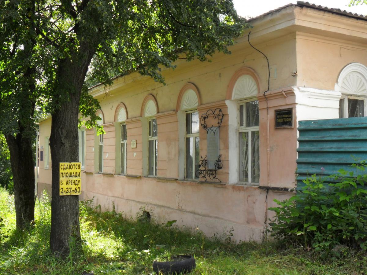 дом управляющего завода.JPG