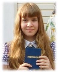 Троицкая  Лиза (школа  №1).jpg