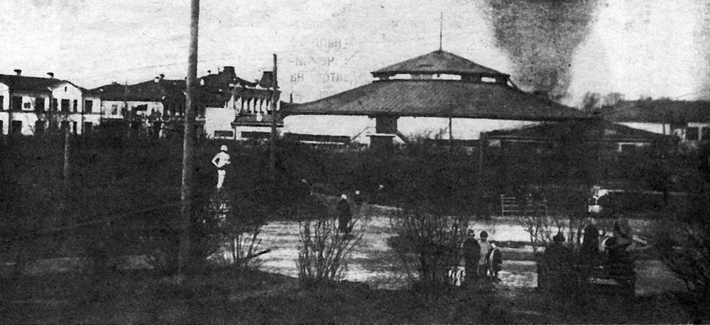 Первый Тагильский цирк.jpg