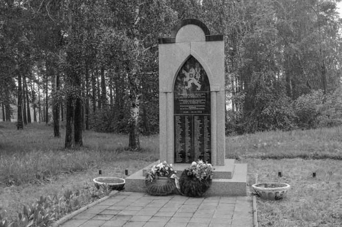 памятник легионерам в тагиле.jpg